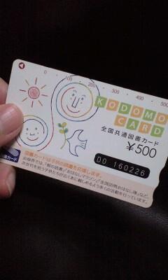 20090321003830