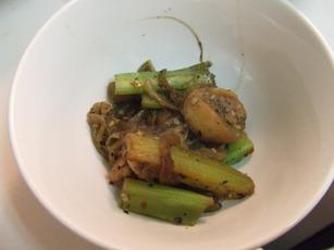 Fu&celery6