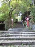 湯泉神社への石段