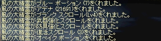 070925-3.jpg