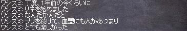 washizumi1.jpg