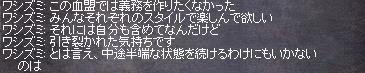 washizumi3.jpg