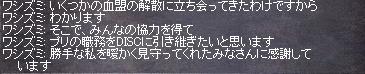 washizumi4.jpg
