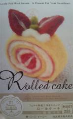 ロールケーキapr.06.2009