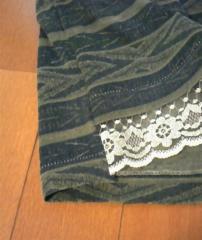 スカートアップapr.08.2009