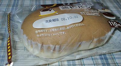 イラストはイメージ…なパン。見たら解るわい!