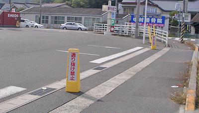 通り抜け禁止