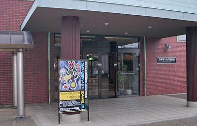 郷土玩具博物館
