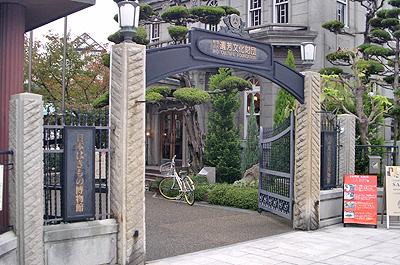 はきもの博物館の入口
