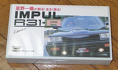 IMPUL R31-R ビデオ
