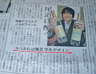 ワインのラベルデザイン