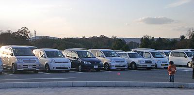 国営備北丘陵公園第2駐車場
