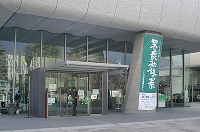 愛媛県美術館前