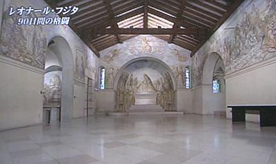 レオナール・フジタ