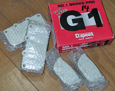 D.speed G1 ブレーキパッド