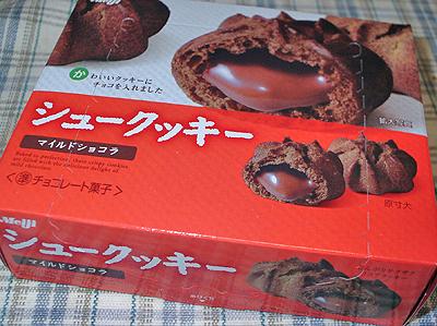 チョコシュークッキー小さっ!