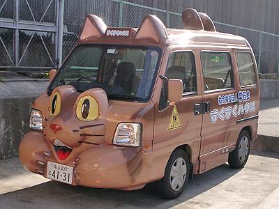 猫型ワンボックスカー