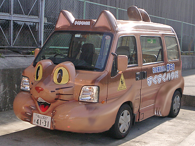 猫のバス改造案