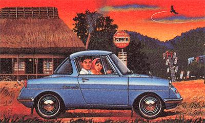 1960 マツダクーペR360