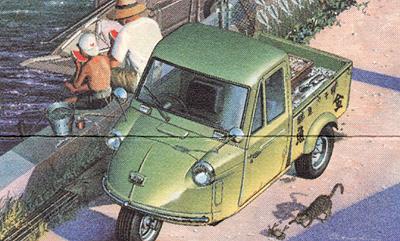 1957 ダイハツ ミゼット