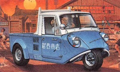 1958 マツダK360