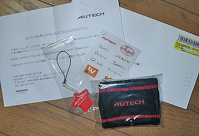 Autechの何か…