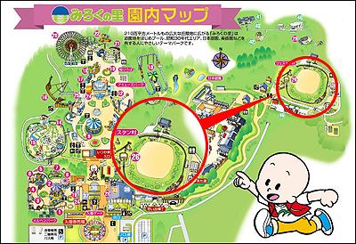 みろくの里園内MAP