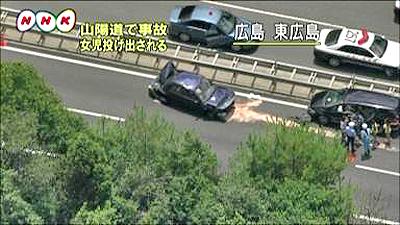 山陽道での事故