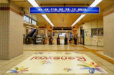 駅コンコースのフロアに広告
