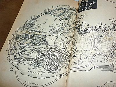流石島サーキットコース図