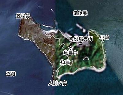 魚島航空写真