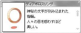 090315B.jpg