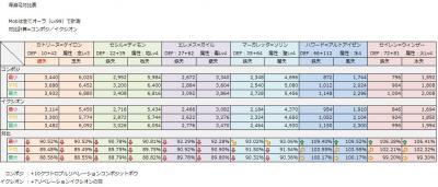 090623(taihi).jpg
