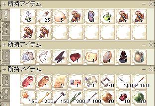 item_ET.jpg