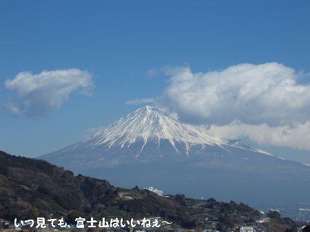 富士山はいいだっぺ!