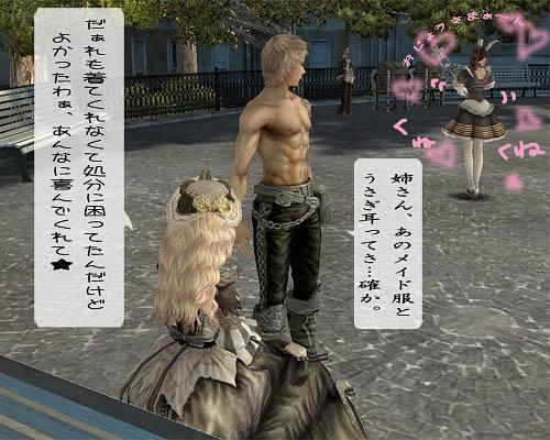 Image298.jpg
