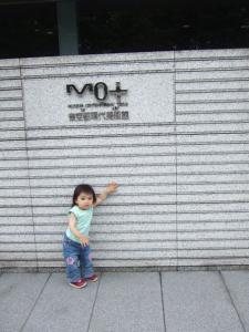 Mot2.jpg