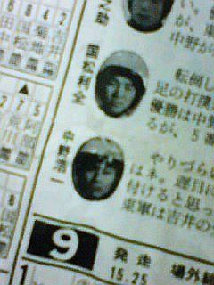 54-nakano.jpg