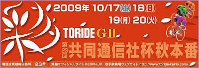 585_kyodo1.jpg