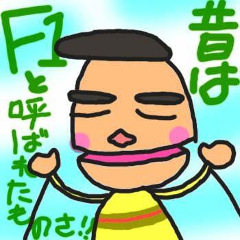 toshimasa.jpg
