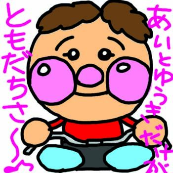 yamaga.jpg