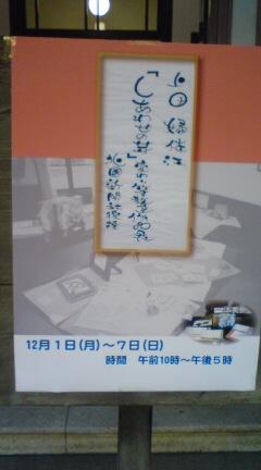 20081201153642.jpg
