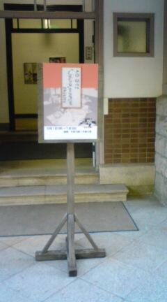 20081201153658.jpg