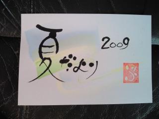 200907131517000.jpg