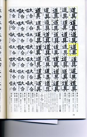 img159_convert_20090426195106.jpg