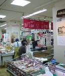 nt_iwate.jpg
