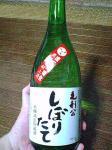 sake41.jpg
