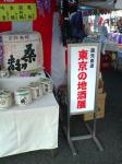 ueno_sake.jpg