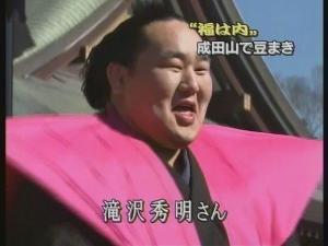 japan00013.jpg