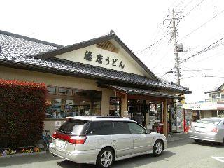 060329fujitana.jpg